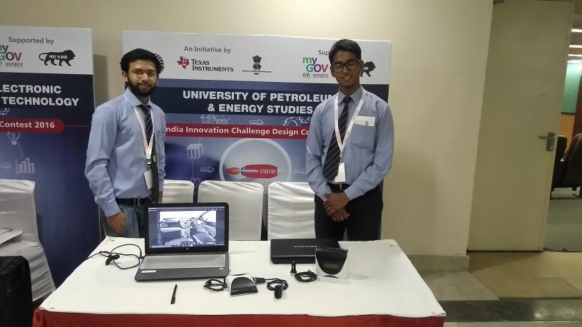 upes btech design contest